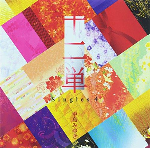 十二単~Singles 4~ (初回限定盤) (ALBUM+DVD)の詳細を見る