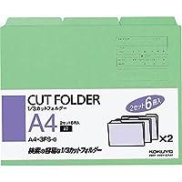 コクヨ 個別フォルダー A4 1/3カット 6冊パック 緑 A4-3FS-G