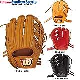 ウィルソン 硬式グローブ グラブ Wilson staff DUAL(デュアル) 外野用 外野手用 WTAHWQD8Dx