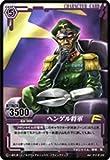 天体戦士サンレッド 第4巻 [DVD] 画像