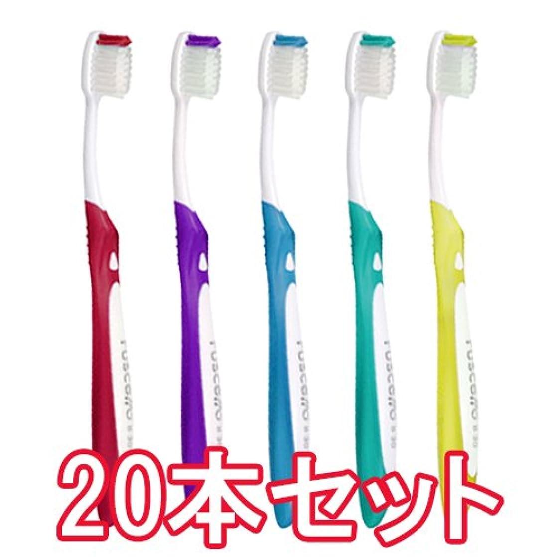 学習者バンきゅうりジーシー(GC) ルシェロB-30 グラッポ 歯ブラシ × 20本セット【キャップ付き】