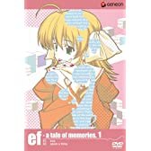 ef - a tale of memories.1【通常版】 [DVD]