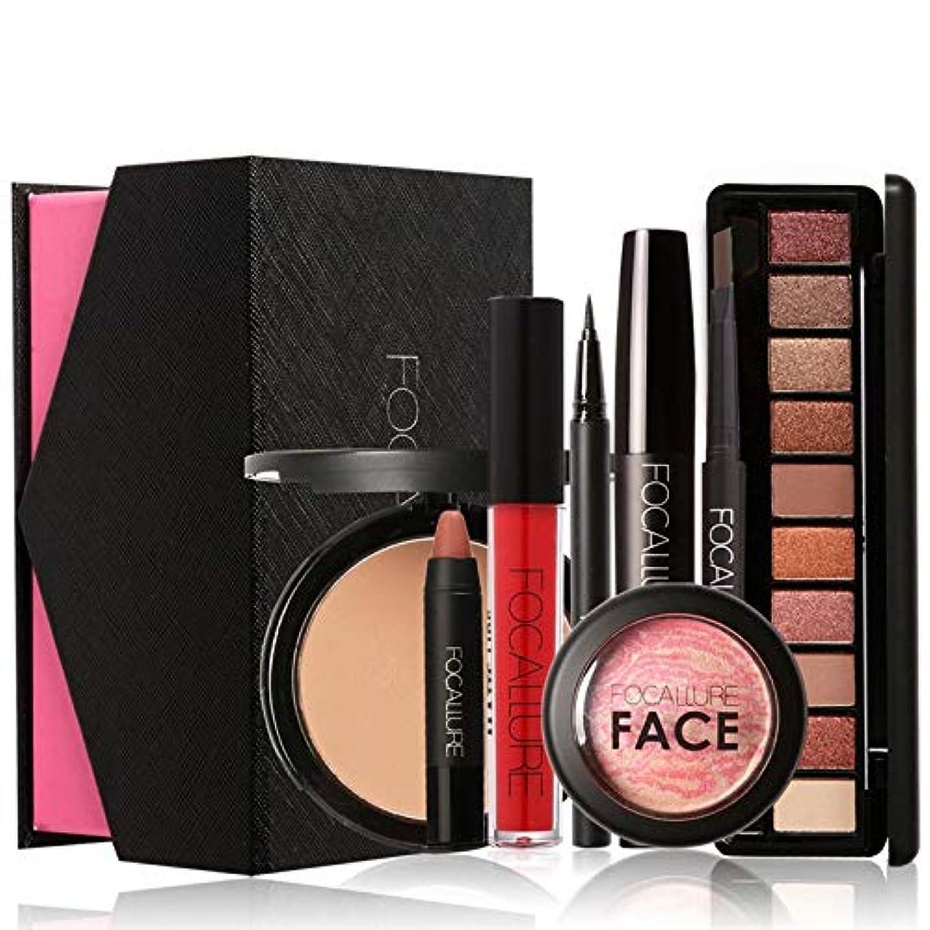 文化政策信号8Pcs Daily Use Cosmetics Makeup Sets Make Up Cosmetics Gift Makeup Set for women 毎日の使用8個の化粧品メイクアップセットメイクアップ化粧品...
