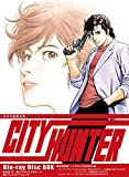 CITY HUNTER Blu-ray Disc BOX(完全生産限定版)[ANZX-14901/7][Blu-ray/ブルーレイ]