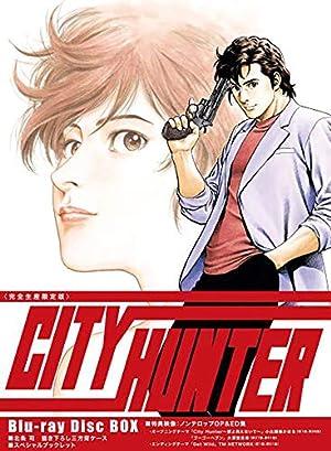 【早期購入特典あり】CITY HUNTER Blu-ray Disc BOX(メーカー特典:「CITY HUNTER オリジナル キャラファイングラフ」付)(完全生産限定版)