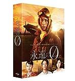 「永遠の0」ディレクターズカット版 Blu-ray BOX[Blu-ray/ブルーレイ]