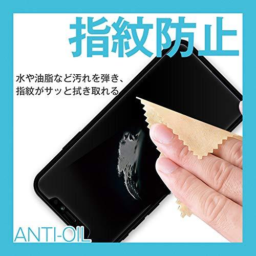 『[BEGALO] iPhone X/Xs 用 ガラスフィルム 0.33mm 硬度9H 日本製素材 飛散防止 指紋防止 高感度タッチ 3Dtouch対応 気泡ゼロ 自己吸着 高透過率 2.5D ラウンドエッジ加工 (iPhoneX/Xs,5.8インチ)』の6枚目の画像