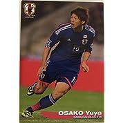 サッカー 日本代表チーム 2014年版 チップス 選手カード FW 大迫勇也 No.33