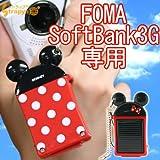 ソーラーチャージeco ディズニー限定ミニーマウス(FOMA・SoftBank3G用)【自社開発】