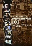 クライマックス・シーンでつづる想い出の映画音楽大全集Vol.8 明日に向かって撃て!...[DVD]