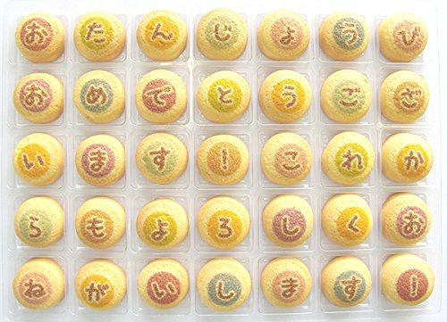 COOKIE MAIL 誕生日お手紙 クッキーメール(bd03-bt-cm-k-wg)