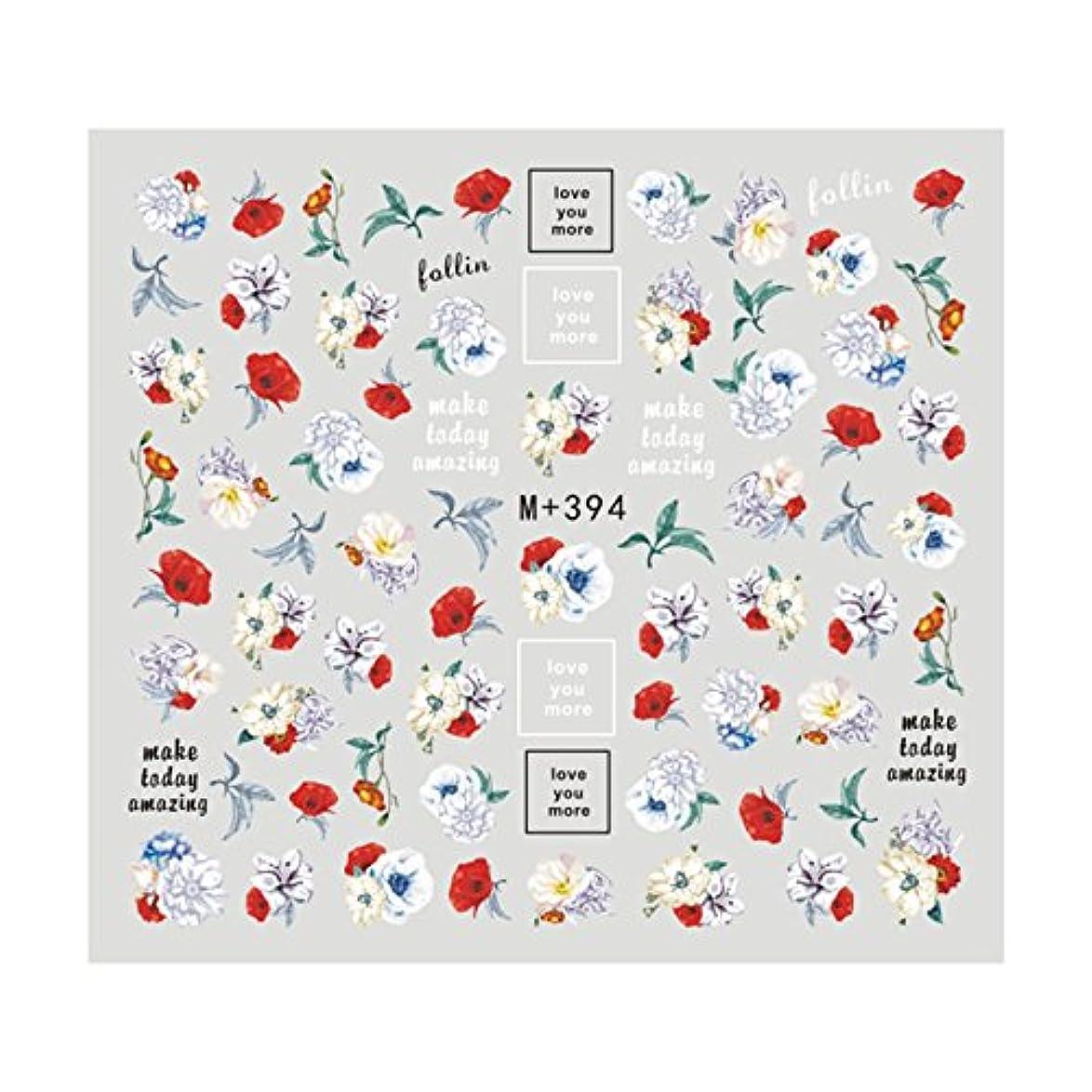 鉛筆レールシンプトングラフィカルフラワーネイルシール【M+394】フラワー 花柄 薔薇 フォント ジェルネイル ネイルシール