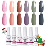 Gel Polish Set - 6 Colors Popular Nude Gel Polish Kit Collection Autumn Fall Nail Colors 8ml Each Nail Gel Set