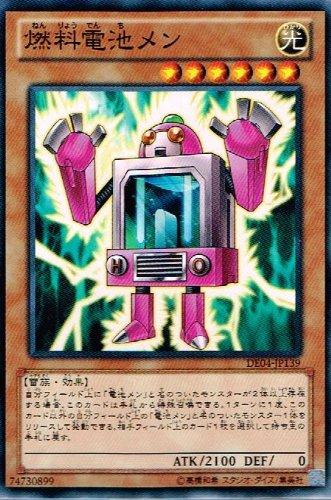 【 遊戯王 カード 】 《 燃料電池メン 》(ノーマル)【デュエリストエディション 4】de04-jp139