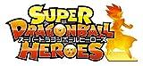 スーパードラゴンボールヒーローズ オフィシャルカードローダー 9th Anniversary