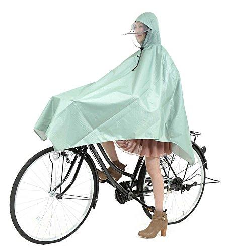 超 軽量 185g 自転車用 レインポンチョ 防水 無臭 男女兼用 フリーサイズ HIIRAGI [ヒイラギ] (エメラルド)