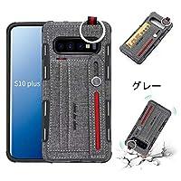 Samsung Galaxy S10+ ケース Galaxy S10 Plus ケース au SCV42 SC-04L docomo ギャラクシー s10 プラスケース 背面カバー カード収納 スタンドタイプ リング シリコン バンパー グレー