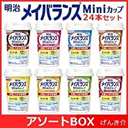 明治メイバランス ミニ カップ mini 125ml アソートセット 8種類を3本づつ 24本セット