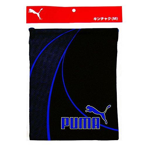 プーマ 巾着袋 Mサイズ ブラック×ブルー 綿 687PM