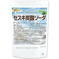 セスキ炭酸ソーダ 2.5kg アルカリ洗浄剤 [02] セスキ炭酸ナトリウム100% 粉末 NICHIGA(ニチガ)