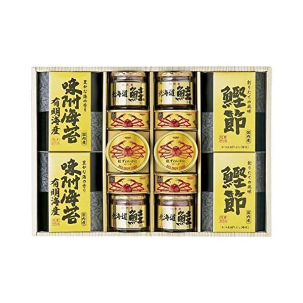 美味之誉 詰合せ 1567-100 F194-07の商品画像