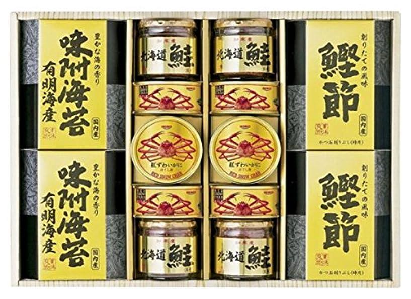 粘土シルエットもう一度美味之誉 詰合せ 1567-100 F194-07