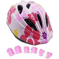 YRINA 子供用 ヘルメット 自転車 キッズ プロテクター セット 単品 軽量 サイズ調整可能 男の子 女の子 サイクリング