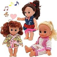 UiiQ お人形遊び おせわパーツ 抱き人形 ランダム1個セット きせかえ ヘアアレンジ ベビードール 音が出る 女の子 おもちゃ シリーズ(A)