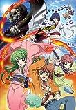 いぬかみっ!コンプリート Blu-ray BOX【初回限定版】[Blu-ray/ブルーレイ]