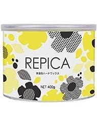 無着色ハードワックス【敏感肌用】 ブラジリアンワックス脱毛 REPICA 3個セット(0030-4-3)