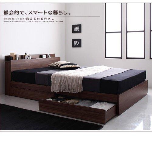 棚・コンセント付き収納ベッド【General】ジェネラル【ボン...