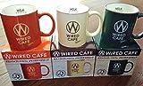 ボス ワイアードカフェ マグカップ コンプリート全3色セット 新生活に BOSS WIRED CAFE 窪田正孝 ノベルティ非売品 コップ