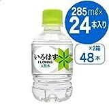 コカ・コーラ い・ろ・は・す 天然水 285ml×24本×2ケース