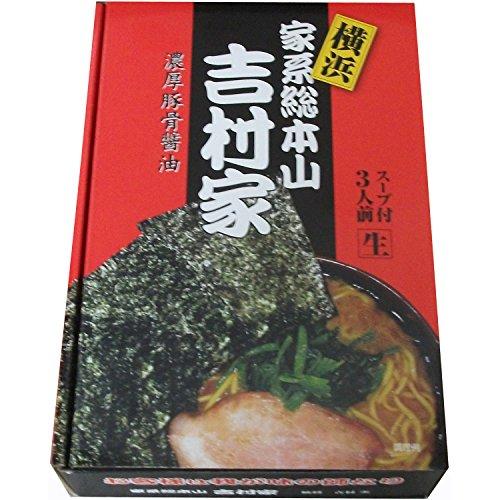 アイランド食品 箱入横浜ラーメン吉村家3食入 630g
