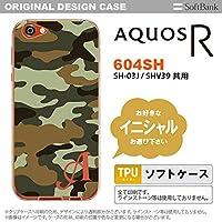 604SH スマホケース AQUOS R ケース アクオス R イニシャル 迷彩A 緑B nk-604sh-tp1158ini E
