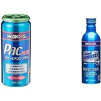 WAKO'S(ワコーズ) パワーエアコン プラス A052 & CLB クーラントブースター LLC性能復活剤 250m…