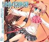 Little Busters! 画像