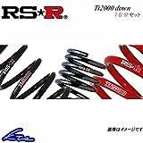 RS-R Ti2000ダウン 1台分 ダウンサス コペン LA400K D095TD