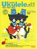 ウクレレ・マガジン Vol.11 (ACOUSTIC GUITAR MAGAZINE Presents) (CD付) (リットーミュージック・ムック)