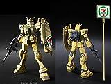 HG 1/144 RX-78-2 ガンダム 「ゴールドインジェクションカラー」