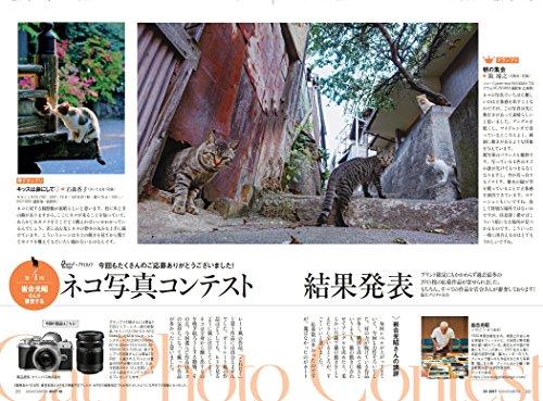アサヒカメラ 2017年 10 月号 [雑誌]