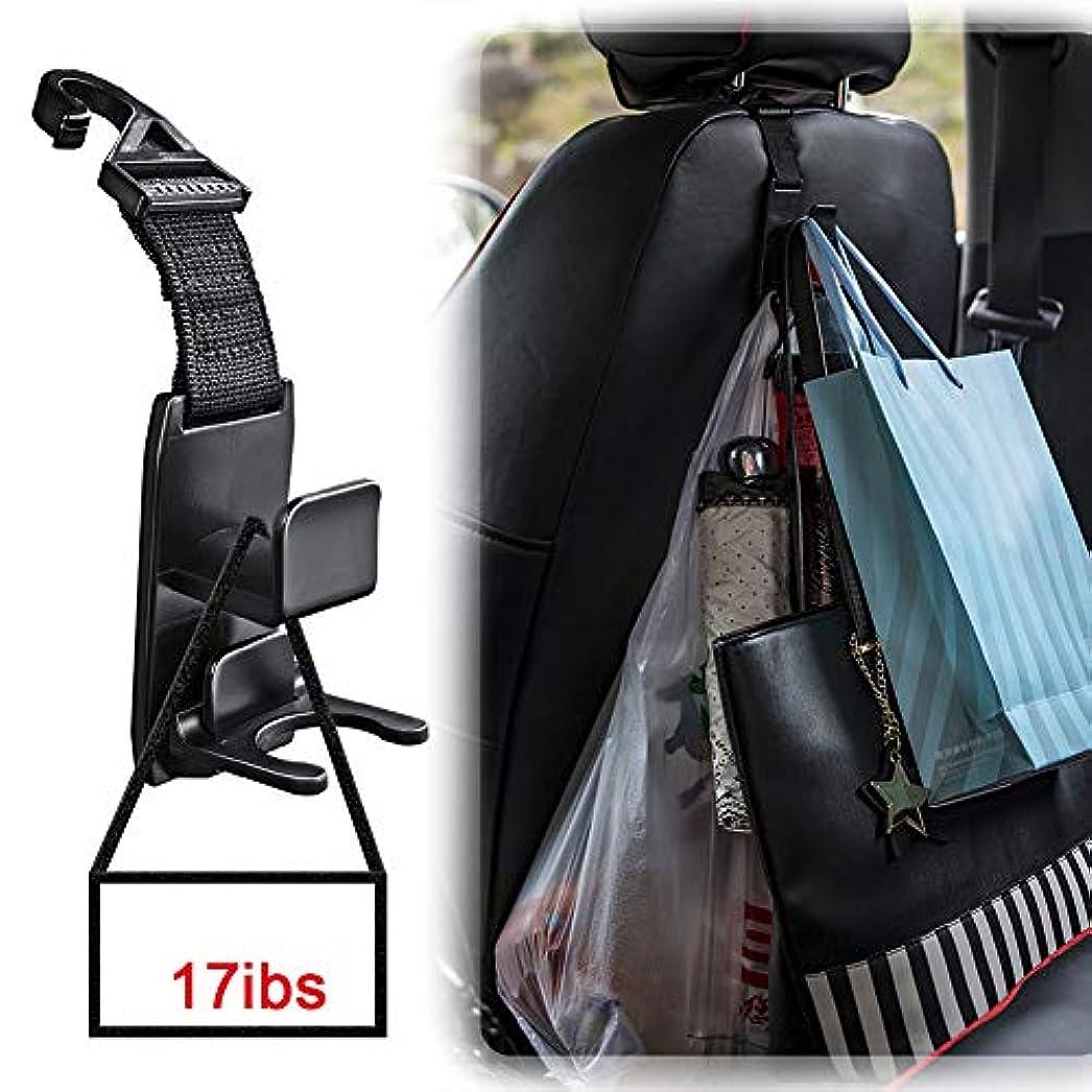 牧草地インターネット可愛いBesline 車用シートフック ヘッドレストフック 耐荷重10kg 収納フック携帯型 荷物掛け 買い物袋の荷崩れ防止 リアシートフック 汎用式 2個セット