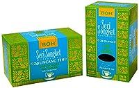 キャメロンハイランド高級紅茶BOH・ボーティー ライム・ジンジャー(1箱・20ティーパック Lime and Ginger)