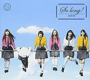 So long !【多売特典生写真なし】(通常盤)(TYPE-K)(DVD付)