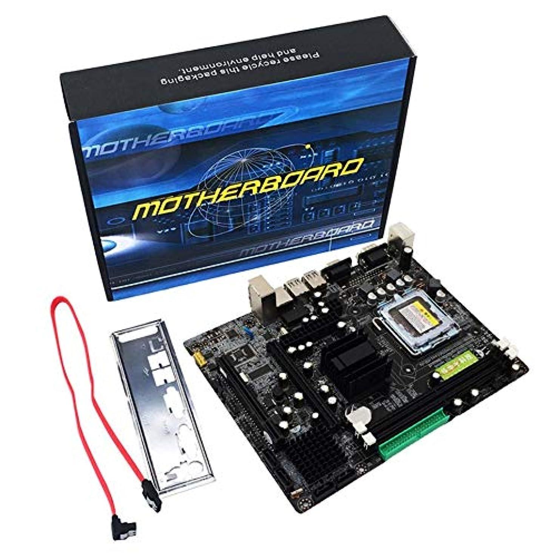 広まった捕虜イディオムプロフェッショナル945マザーボード945GC + ICHチップセットサポートLGA 775 FSB 533 800MHz SATA 2ポートデュアルチャンネルDDR 2メモリ