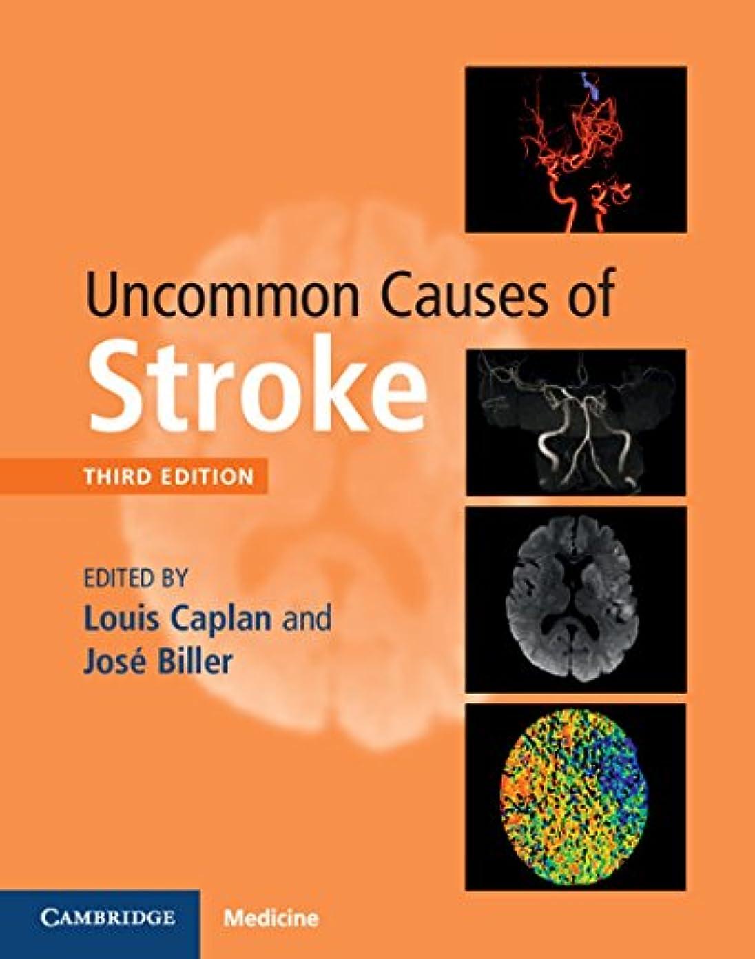 ヒロイック解く保持Uncommon Causes of Stroke