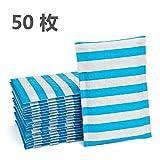 Fuxury 超可愛い 青い ストライプ クッション封筒 開封テープ付き 有効内寸:10.16x17.78cm(50枚)