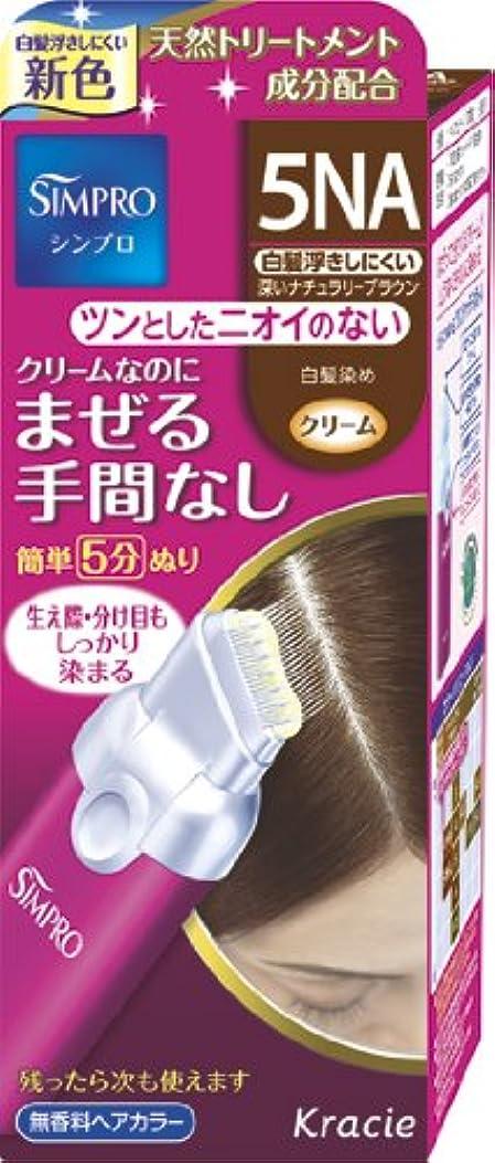 増強するまつげ丘シンプロ ワンタッチ無香料ヘアカラー 5NA