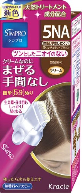 シンプロ ワンタッチ無香料ヘアカラー 5NA