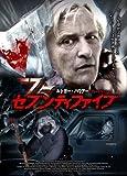 75~セブンティファイブ~[DVD]